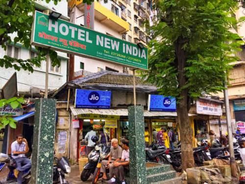 Ubytovanie v Bombaj