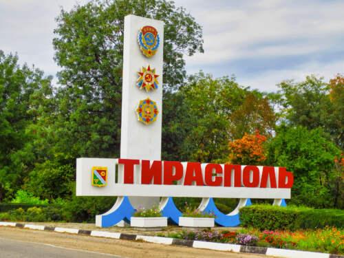 Tiraspol, Podnestersko
