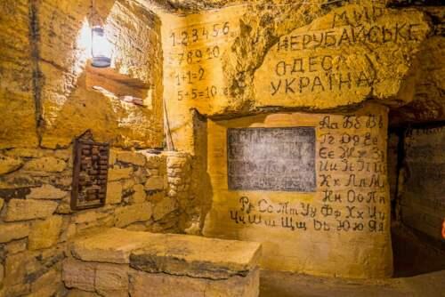 Catacombs, Odessa