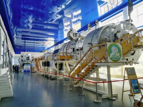 Vesmírne múzeum
