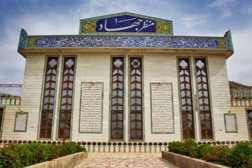 Džihád múzeum