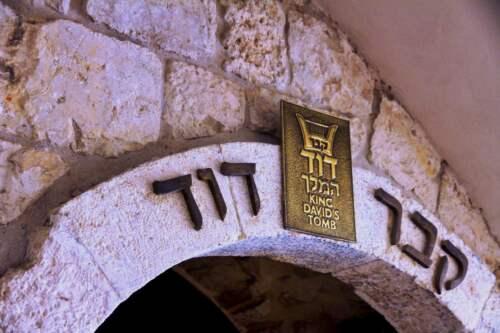 Hrobka, Jerusalem