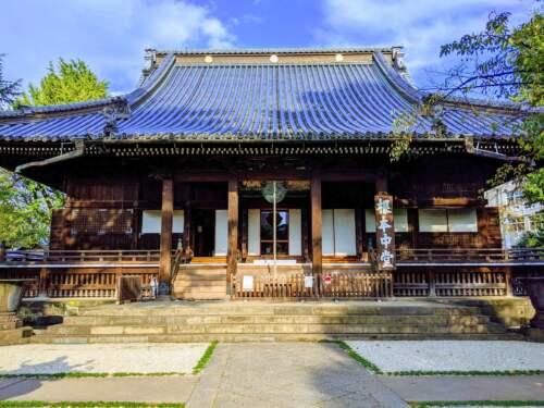 Kan'ei-ji Temple