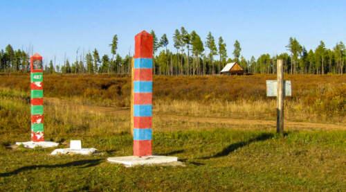Hranica Mongolsko Rusko