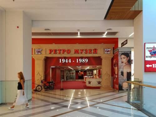 Múzeum komunizmu, Varna, Bulharsko