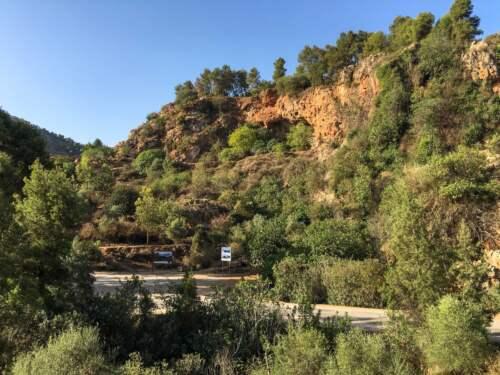 Holubia jaskyňa, Maroko