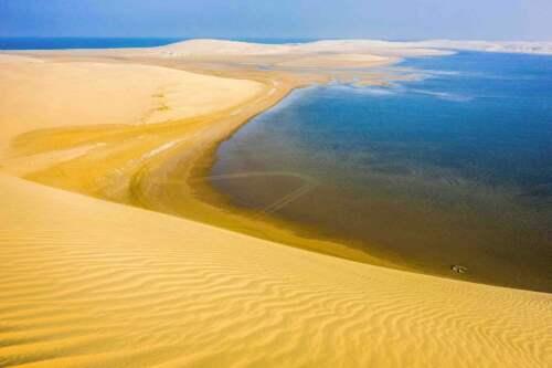 Vnútrozemské more, Katar