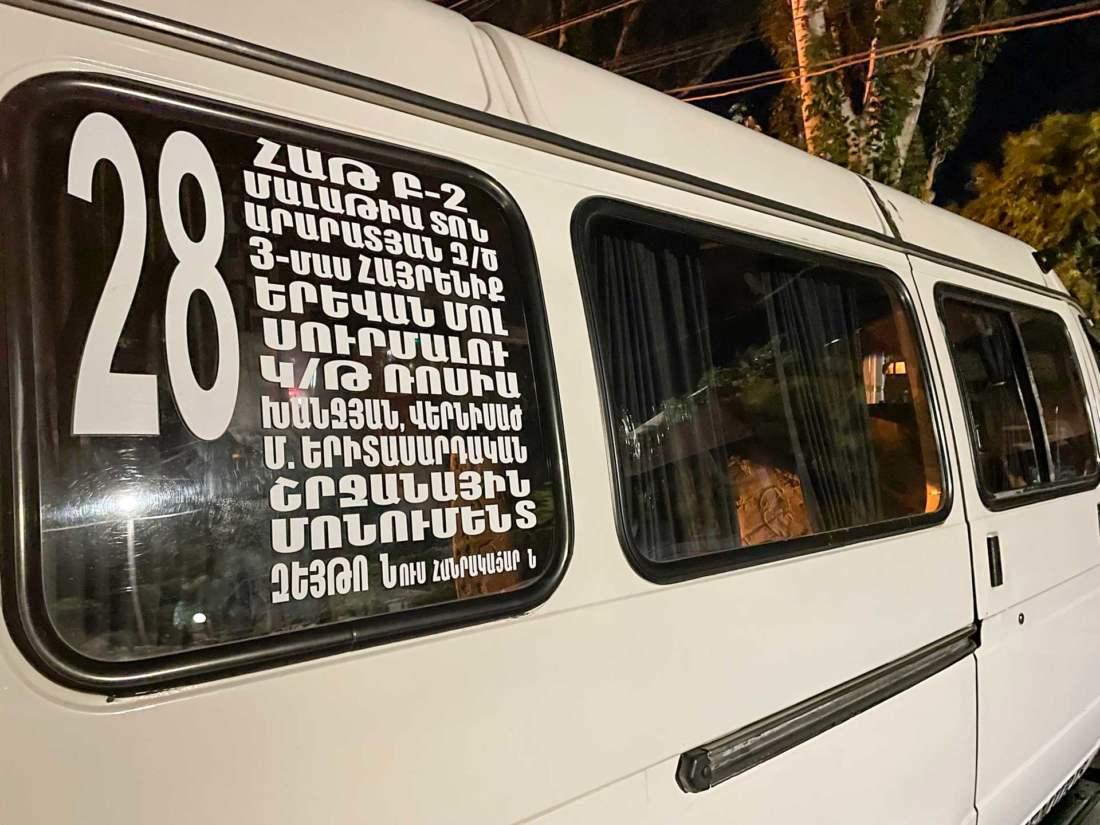 Verejná doprava v Arménsku