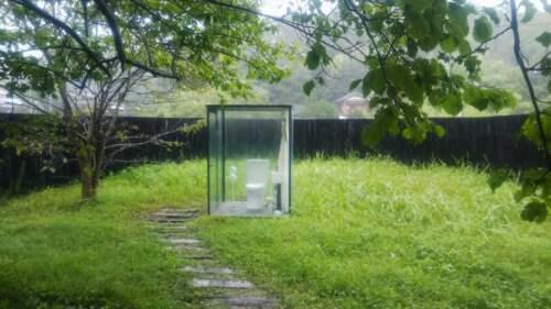 Záchod v prírode